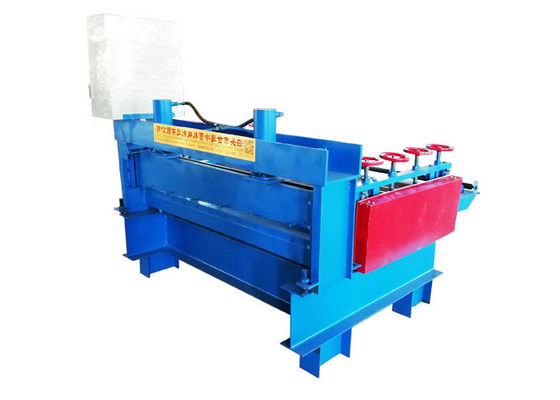 China Steel Coil Slitting Shearing Metal Machine , Metal Guillotine Machine For Change Size supplier