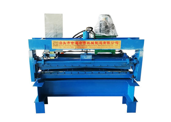China Steel Sheet Coil Metal Shearing Machine For Flatting Level And Cut Length supplier